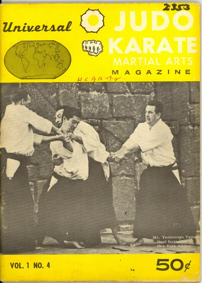 1965 Universal Judo Karate Martial Arts