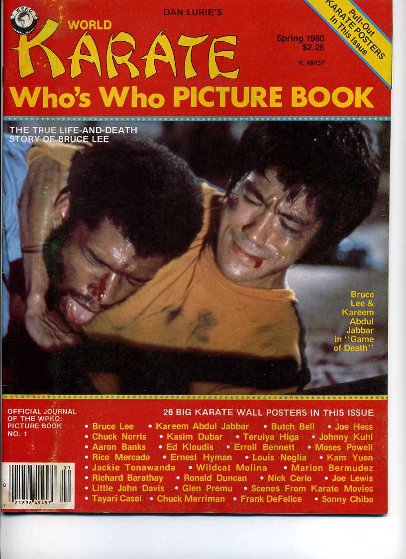 Spring 1980 World Karate Who's Who Picture Book