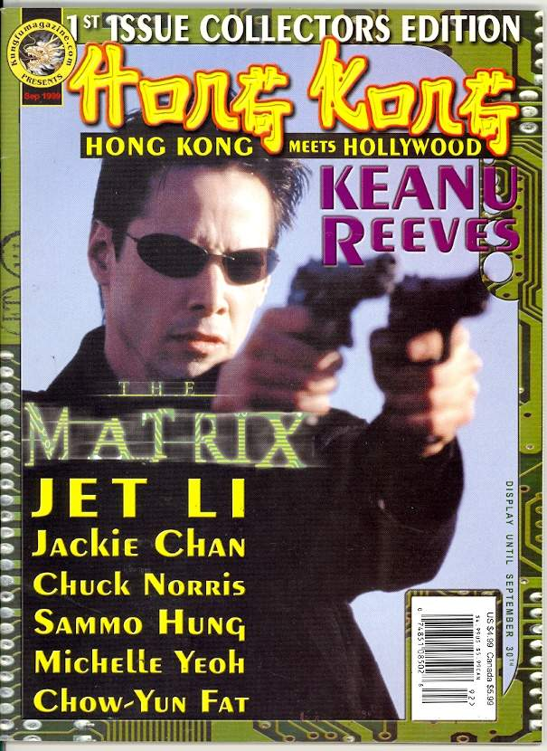 09/99 Hong Kong Meets Hollywood