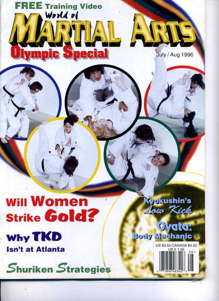 07/96 World of Martial Arts