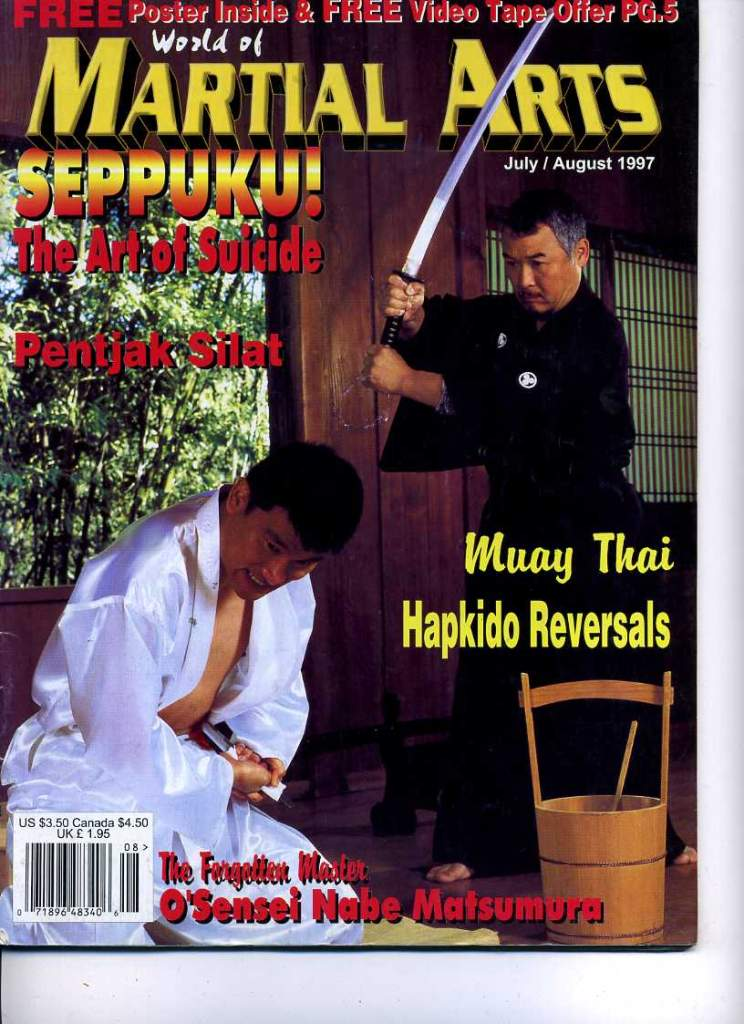 07/97 World of Martial Arts