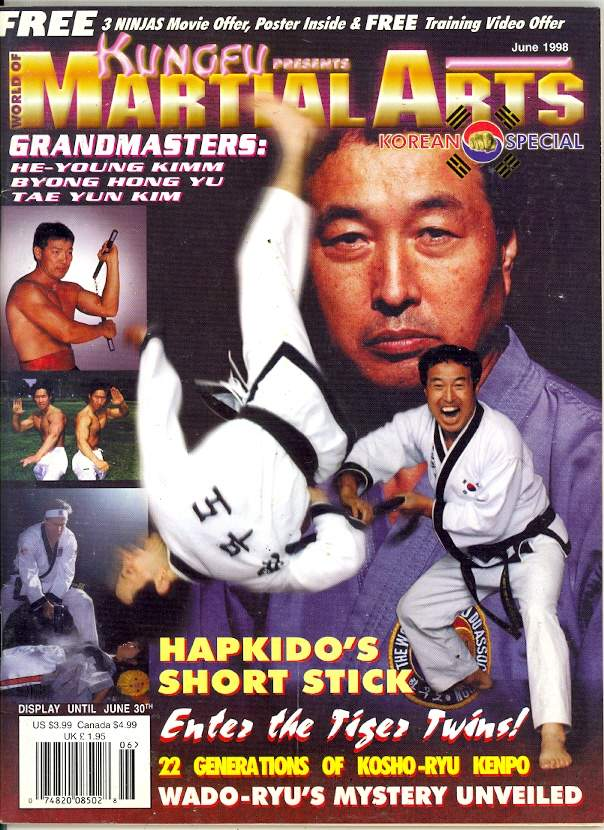 06/98 World of Martial Arts