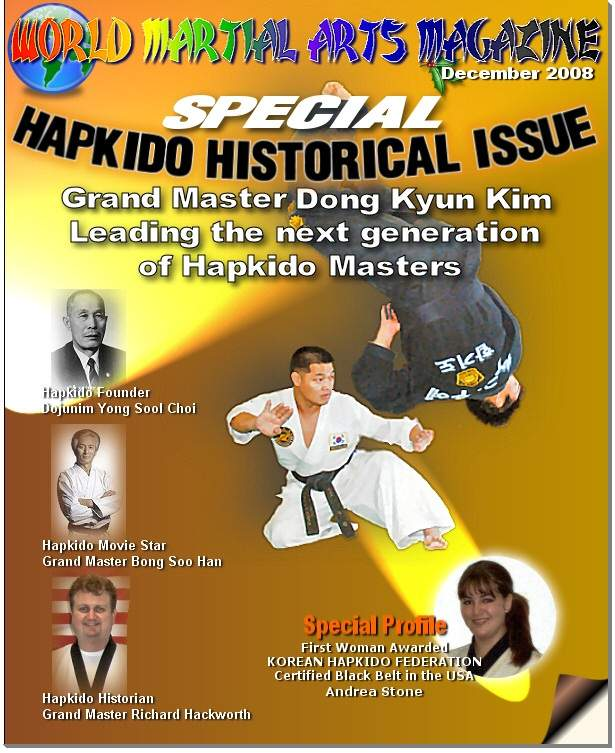 12/08 World Martial Arts