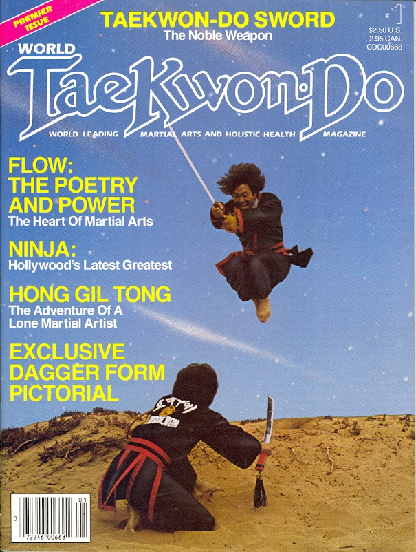 1985 World Tae Kwon Do